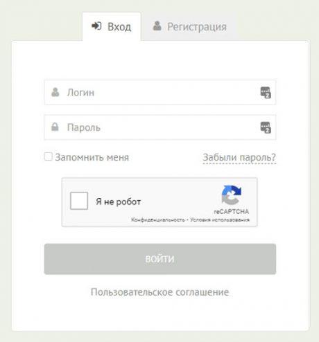 enter_500x547w